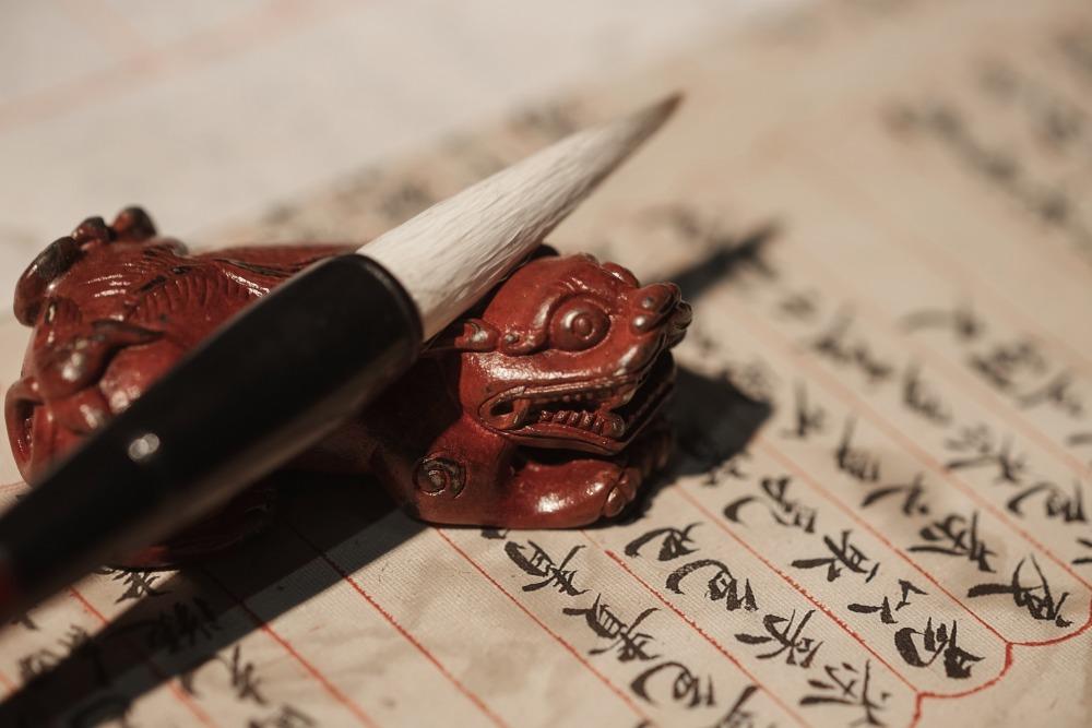 calligraphy-brush-unsplash