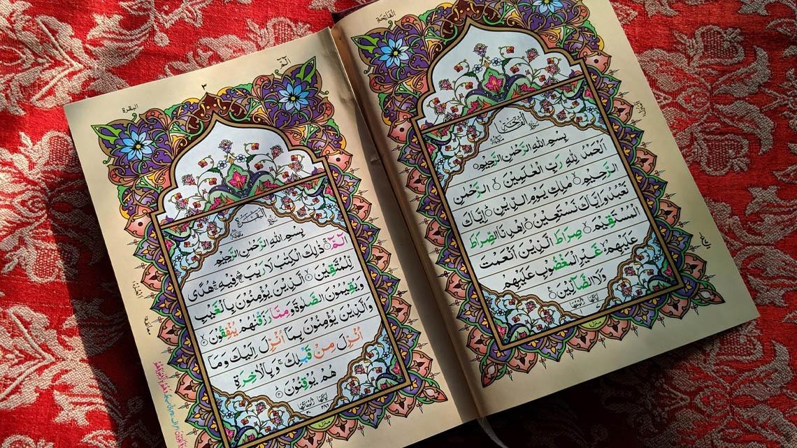 החוג לשפה וספרות ערבית